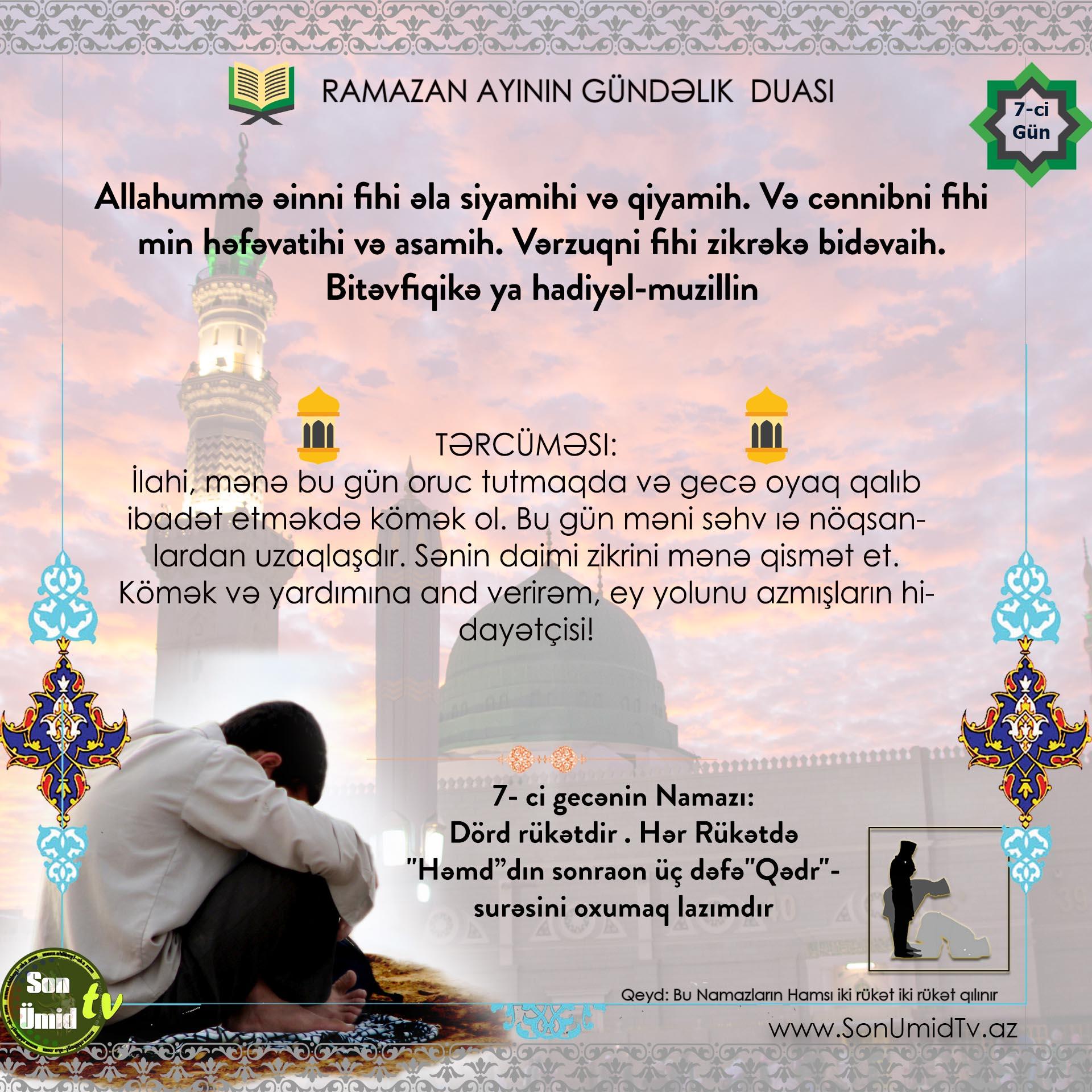 Ramazan  7-ci gününün duası və Namazı